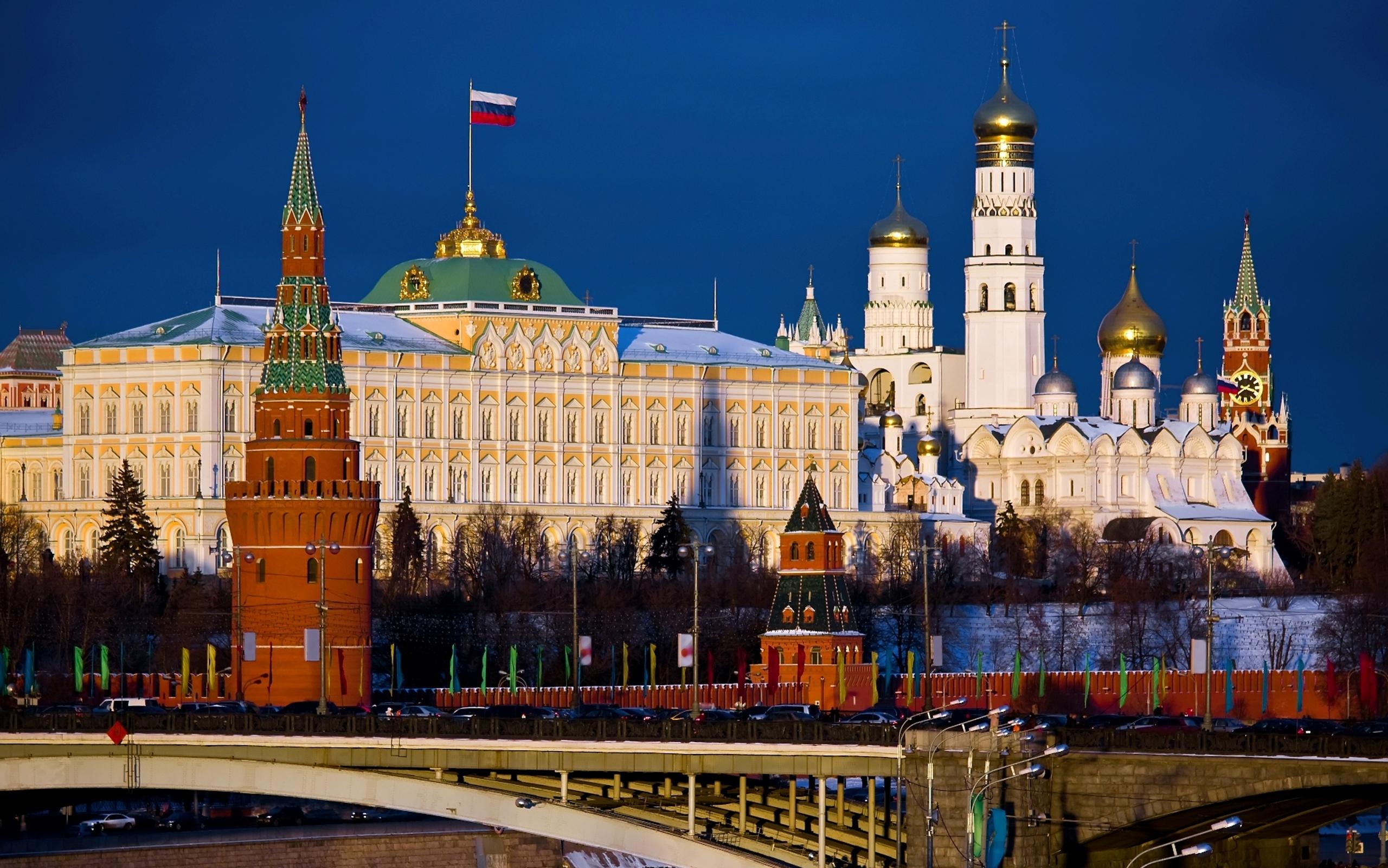 Mercato dell'Area Russa