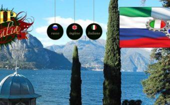Vipinitalia espone e promuove le aziende italiane che operano in partnership con la sede di Mosca di Consulenti & Partners