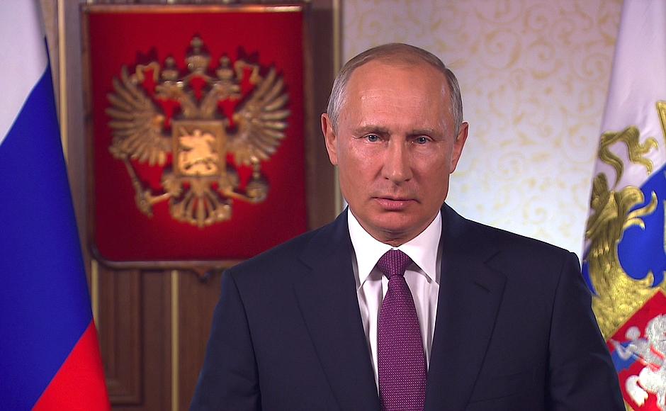 La Russia punta a diventare una meta ambita per gli investitori globali.