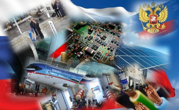 Gli altri nostri servizi in Russia