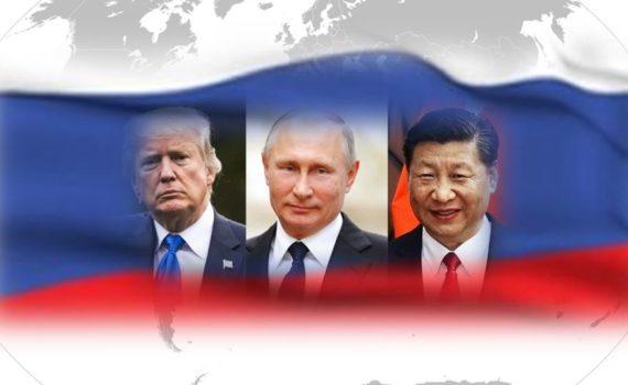 La Russia si è classificata al nono posto tra i 10 Paesi europei più attraenti per gli investitori globali –