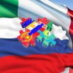 Da quasi 20 anni in Russia la migliore organizzazione di supporto per il business in Russia/Eurasia